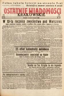 Ostatnie Wiadomości Krakowskie. 1933, nr226
