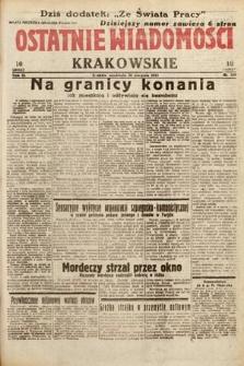 Ostatnie Wiadomości Krakowskie. 1933, nr230