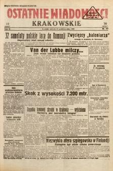 Ostatnie Wiadomości Krakowskie. 1933, nr288