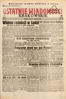 Ostatnie Wiadomości Krakowskie. 1933, nr316
