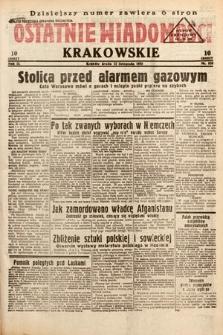 Ostatnie Wiadomości Krakowskie. 1933, nr320