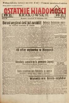 Ostatnie Wiadomości Krakowskie. 1933, nr328