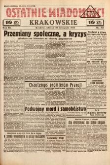Ostatnie Wiadomości Krakowskie. 1933, nr333