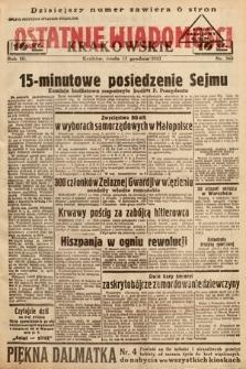 Ostatnie Wiadomości Krakowskie. 1933, nr348