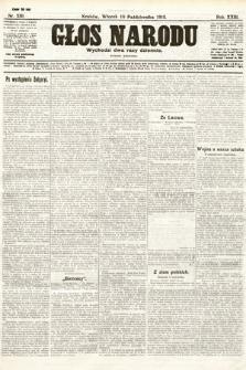 Głos Narodu (wydanie wieczorne). 1915, nr530
