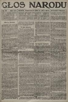 Głos Narodu (wydanie poranne). 1916, nr354