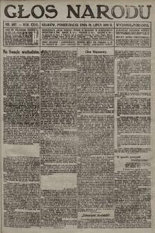 Głos Narodu (wydanie poranne). 1916, nr367