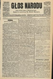 Głos Narodu : dziennik polityczny, założony w r. 1893 przez Józefa Rogosza (wydanie poranne). 1906, nr33