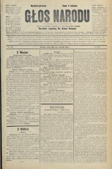 Głos Narodu : dziennik polityczny, założony w r. 1893 przez Józefa Rogosza (wydanie poranne). 1906, nr163