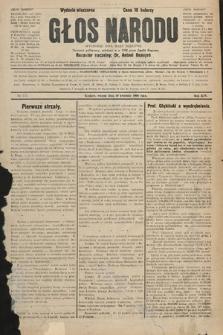 Głos Narodu : dziennik polityczny, założony w r. 1893 przez Józefa Rogosza (wydanie wieczorne). 1906, nr175
