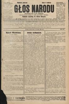 Głos Narodu : dziennik polityczny, założony w r. 1893 przez Józefa Rogosza (wydanie poranne). 1906, nr184