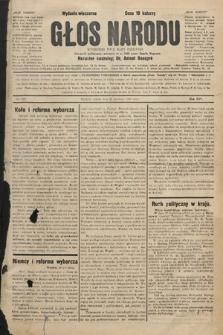 Głos Narodu : dziennik polityczny, założony w r. 1893 przez Józefa Rogosza (wydanie wieczorne). 1906, nr193