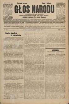 Głos Narodu : dziennik polityczny, założony w r. 1893 przez Józefa Rogosza (wydanie poranne). 1906, nr208