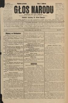 Głos Narodu : dziennik polityczny, założony w r. 1893 przez Józefa Rogosza (wydanie poranne). 1906, nr215