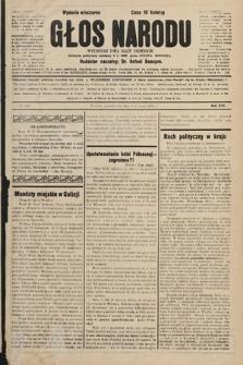 Głos Narodu : dziennik polityczny, założony w r. 1893 przez Józefa Rogosza (wydanie wieczorne). 1906, nr221