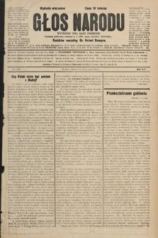 Głos Narodu : dziennik polityczny, założony w r. 1893 przez Józefa Rogosza (wydanie wieczorne). 1906, nr229