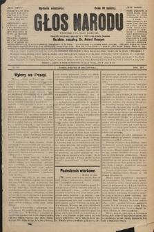 Głos Narodu : dziennik polityczny, założony w r. 1893 przez Józefa Rogosza (wydanie wieczorne). 1906, nr249