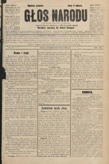 Głos Narodu : dziennik polityczny, założony w r. 1893 przez Józefa Rogosza (wydanie poranne). 1906, nr254