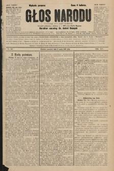 Głos Narodu : dziennik polityczny, założony w r. 1893 przez Józefa Rogosza (wydanie poranne). 1906, nr260