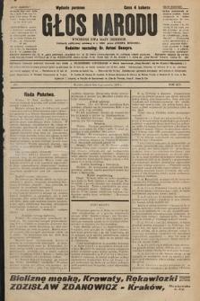 Głos Narodu : dziennik polityczny, założony w r. 1893 przez Józefa Rogosza (wydanie poranne). 1906, nr273
