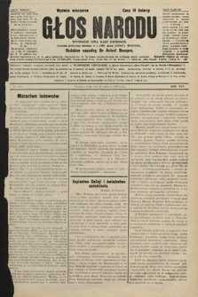 Głos Narodu : dziennik polityczny, założony w r. 1893 przez Józefa Rogosza (wydanie wieczorne). 1906, nr294