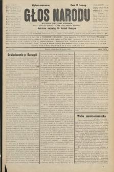 Głos Narodu : dziennik polityczny, założony w r. 1893 przez Józefa Rogosza (wydanie wieczorne). 1906, nr304