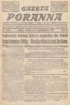 Gazeta Poranna. nr4875
