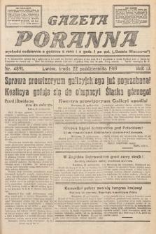 Gazeta Poranna. nr4891