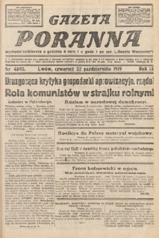 Gazeta Poranna. nr4893