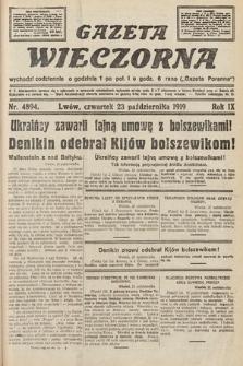 Gazeta Wieczorna. nr4894