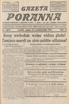 Gazeta Poranna. nr4897