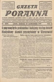 Gazeta Poranna. nr4899