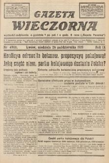 Gazeta Wieczorna. nr4900