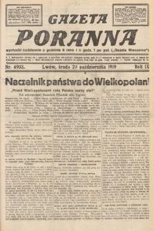 Gazeta Poranna. nr4903