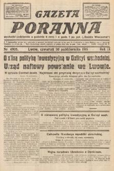 Gazeta Poranna. nr4905