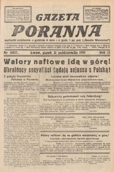 Gazeta Poranna. nr4907