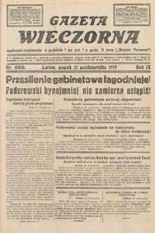 Gazeta Wieczorna. nr4908