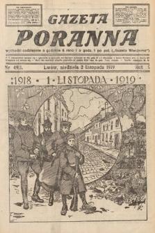 Gazeta Poranna. nr4911