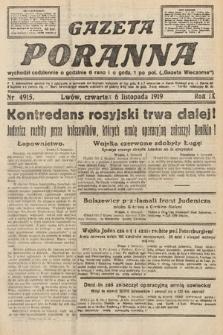 Gazeta Poranna. nr4915
