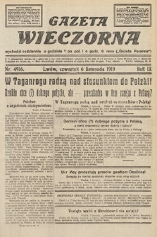 Gazeta Wieczorna. nr4916