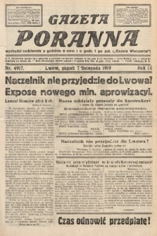 Gazeta Poranna. nr4917