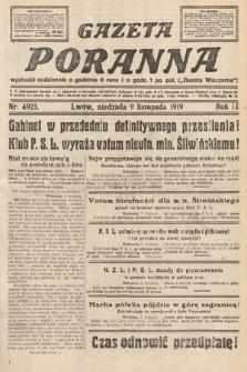 Gazeta Poranna. nr4921