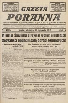 Gazeta Poranna. nr4933