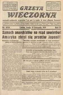Gazeta Wieczorna. nr4938