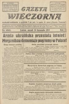 Gazeta Wieczorna. nr4942