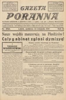 Gazeta Poranna. nr4945