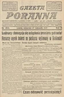 Gazeta Poranna. nr4951