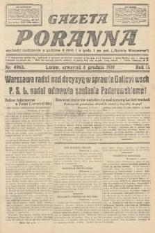 Gazeta Poranna. nr4963