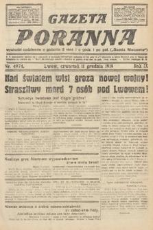 Gazeta Poranna. nr4974