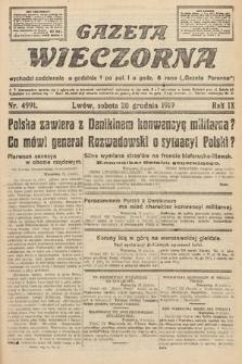 Gazeta Wieczorna. nr4991